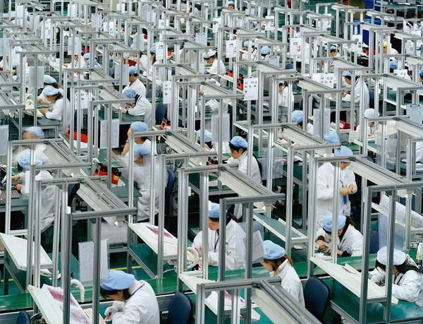 Çin de çalışma hayatı