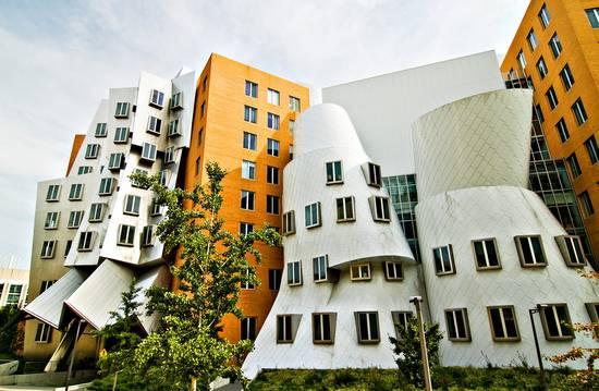 Ilginç bir mimari örneği stata merkezi