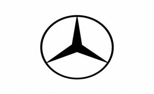 Mercedes benz logosunun y llar indeki de i imi for Mercedes benz font download